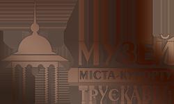 Музей міста-курорту Трускавця